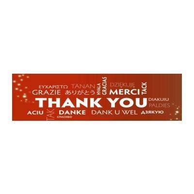 danke_geige24-400x400